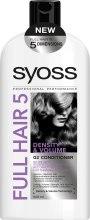 Духи, Парфюмерия, косметика Бальзам-кондиционер для тонких и лишенных объема волос - Syoss Full Hair 5 Conditioner