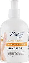 Духи, Парфюмерия, косметика Крем для рук, восстанавливающий - Bishoff Hand Cream