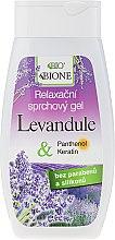 Духи, Парфюмерия, косметика Гель для душа - Bione Cosmetics Lavender Relaxing Shower Gel