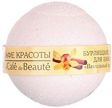 """Духи, Парфюмерия, косметика Бурлящий шарик для ванны """"Ванильный сорбет"""" - Le Cafe de Beaute Bubble Ball Bath"""