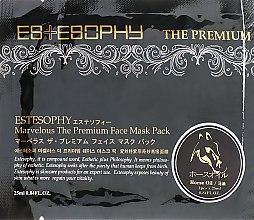 Духи, Парфюмерия, косметика Маска для лица с маслом кокоса - Estesophy Marvelous Fase Mask Pack Coconut Oil