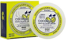 Духи, Парфюмерия, косметика Крем для ног и локтей с кокосом - Juno Zuowl Foot & Elbow Cream Coconut