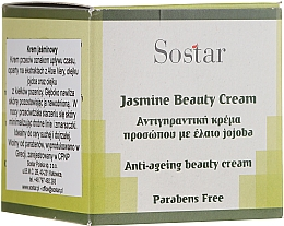 Духи, Парфюмерия, косметика Омолаживающий крем для лица с жасмином - Sostar Jasmine Anti-Aging Beauty Cream