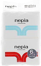 Духи, Парфюмерия, косметика Салфетки детские - Nepia Premium Soft Pocket Tissue Box