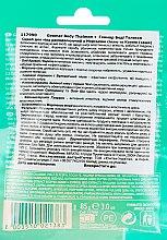 "Талассо-скраб для тела ""Морская соль и кофе"" - Geomar Thalasso Scrub Remodeling (мини) — фото N2"