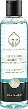 Духи, Парфюмерия, косметика Очищающий тоник с освежающим эффектом - Finesse Dead Sea Refreshing Cleanser Toner