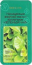 """Духи, Парфюмерия, косметика Насыщающая энергией маска с коллагеном """"Зеленый чай"""" - Skinlite Re-Energizing Green Tea Masque"""