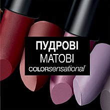 Матовая помада для губ - Maybelline New York Color Sensational Powder Matte Lipstick — фото N3