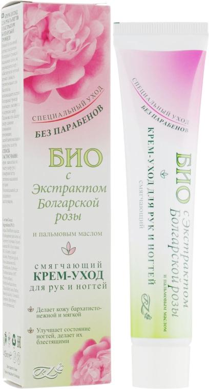 Крем-уход для рук и ногтей с экстрактом болгарской розы - БИО