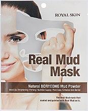 Духи, Парфюмерия, косметика Маска для лица с натуральной глиной - Royal Skin Real Mud Mask