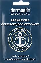 Духи, Парфюмерия, косметика Маска для лица - Dermaglin For Men Ocean Legend Face Mask