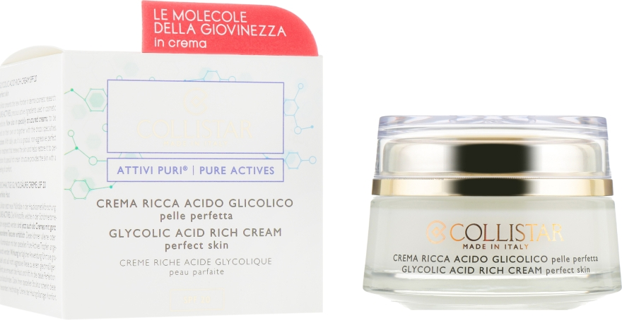 Насыщенный крем с гликолевой кислотой для идеальной кожи лица - Collistar Pure Actives Glycolic Acid Rich Cream SPF20