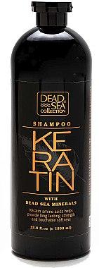 Шампунь с минералами Мертвого моря и кератином - Dead Sea Collection Keratin Mineral Shampoo