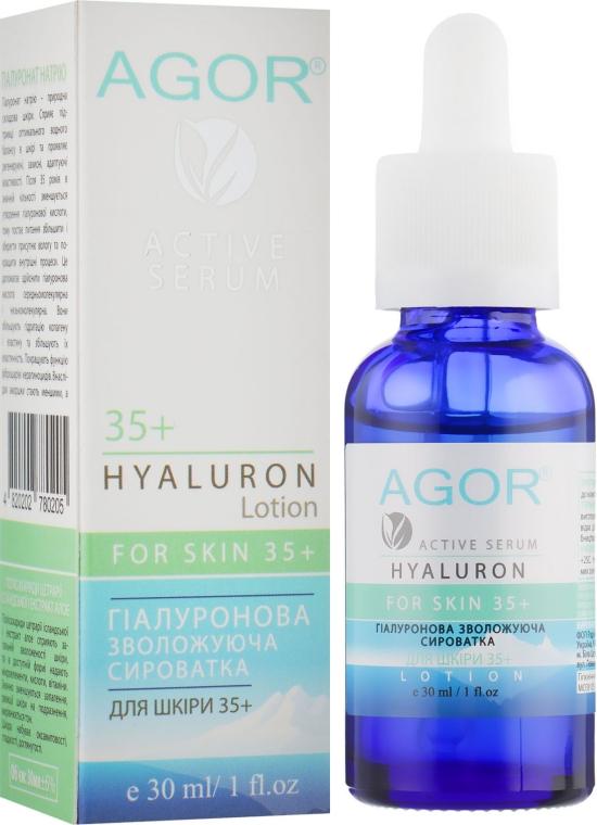 Увлажняющая сыворотка с гиалуроновой кислотой 35+ - Agor Hyaluron Active Serum