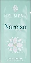Духи, Парфюмерия, косметика Nature's Narciso Noble - Гель для душа (пробник)