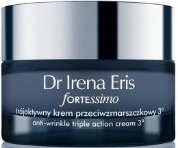 Духи, Парфюмерия, косметика Ночной антивозрастной крем для кожи лица - Dr. Irena Eris Fortessimo Anti-wrinkle Triple Action Cream