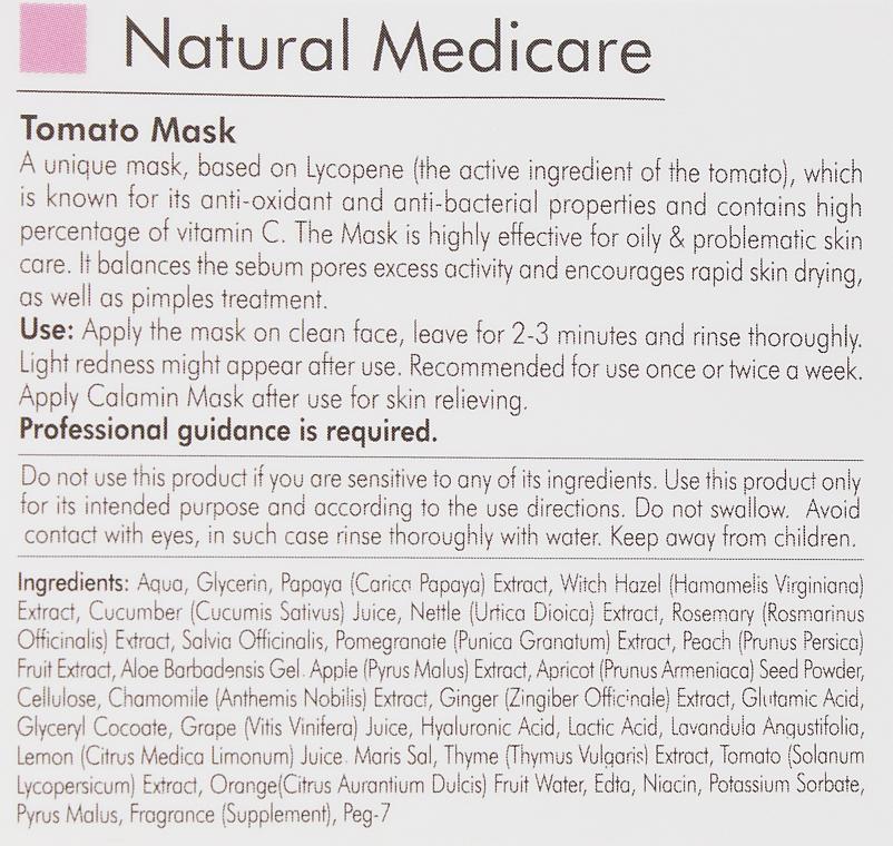 Томатна маска - Kart Tomato Mask  — фото N3
