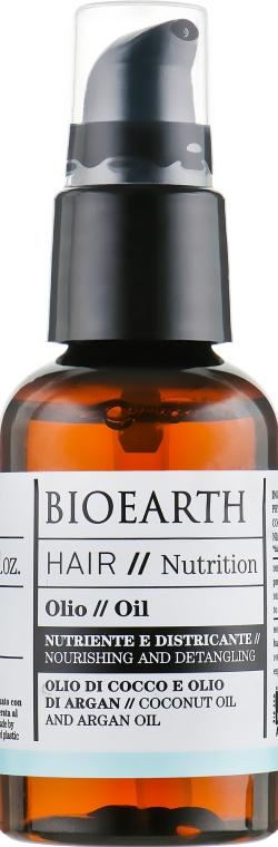 Масло для волос - Bioearth Hair Oil