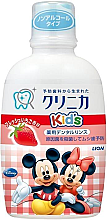 Духи, Парфюмерия, косметика Детский ополаскиватель для полости рта со вкусом клубники - Lion Kids