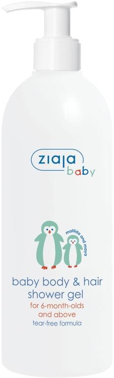 Гель гипоаллергенный для тела и волос - Ziaja Hypoallergenic gel for body and hair For Kids