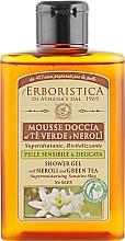 Духи, Парфюмерия, косметика Гель для душа с экстрактом зелёного чая и маслом нероли - Athena's Erboristica Mousse Gel With Green Tea & Neroli