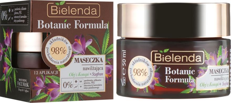"""Увлажняющая маска для лица """"Масло Конопли + Шафран"""" - Bielenda Botanic Formula"""