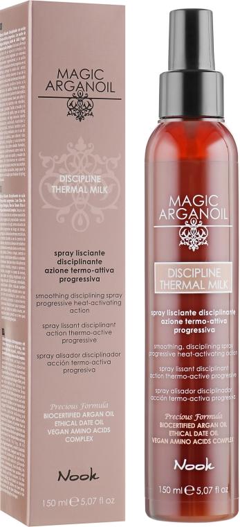 Термозащитное молочко-спрей для гладкости волос - Nook Magic Arganoil Disciplining Thermal Milk