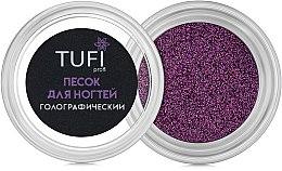 Духи, Парфюмерия, косметика Песок для ногтей голографический, 0,15мм - Tufi Profi