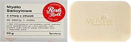 Духи, Парфюмерия, косметика Мыло для проблемной кожи - Vis Plantis Salicylic Soap With Olive Oil For Face And Body Problem Skin