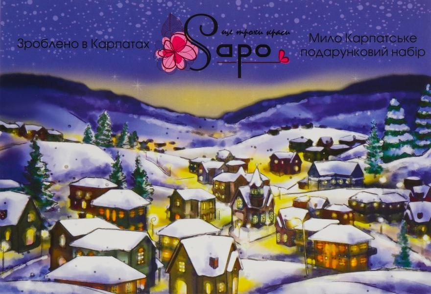 """Подарочный набор натурального мыла """"Рождество"""" - Sapo (soap/4x50g)"""