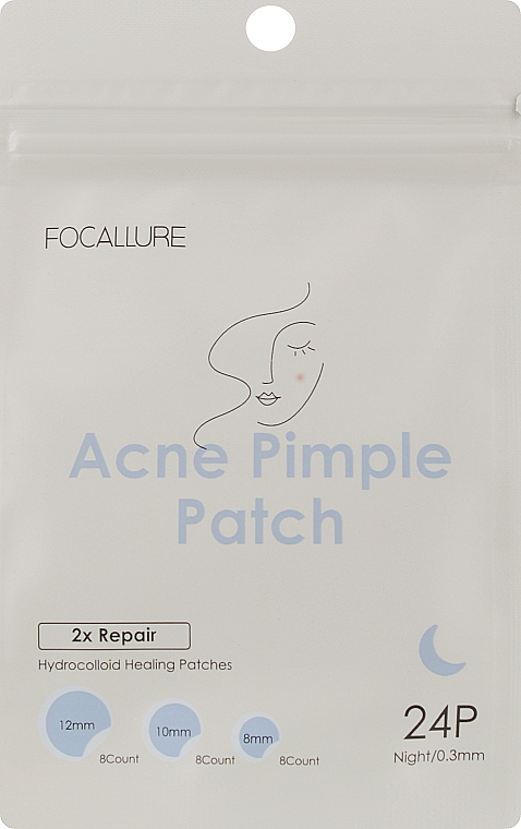 Патчи от акне восстанавливающие - Focallure Acne Pimple Patch 2x Repair