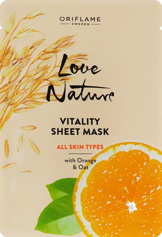 Обновляющая тканевая маска с апельсином и овсом - Oriflame Love Nature