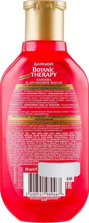 """Шампунь для окрашенных волос """"Клюква и аргановое масло"""" - Garnier Botanic Therapy — фото N2"""