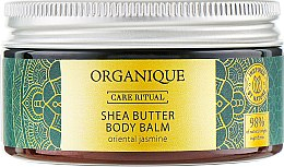 "Духи, Парфюмерия, косметика Бальзам для тела ""Oriental Jasmine"" - Organique Shea Butter Body Balm Oriental Jasmine"