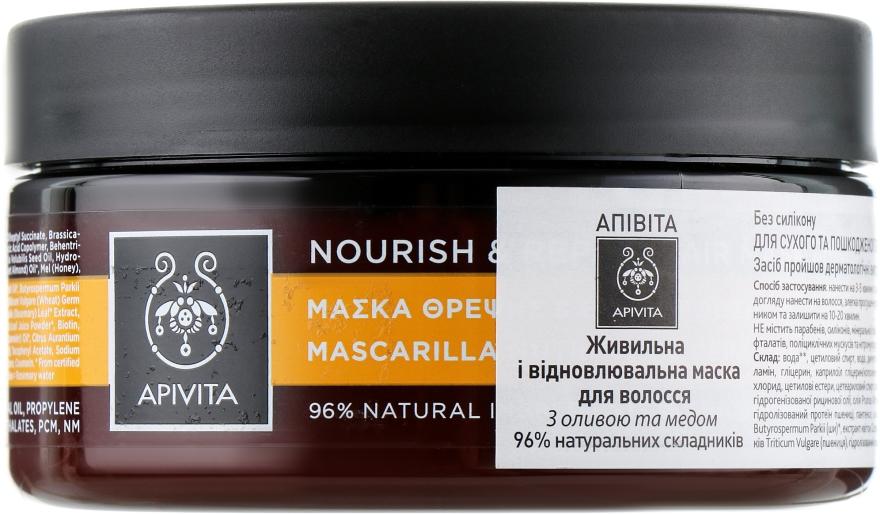 Восстанавливающая питательная маска для волос с оливковым маслом и медом - Apivita Nourish & Repair Hair Mask With Olive & Honey