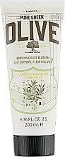 Духи, Парфюмерия, косметика Молочко для тела с оливковым цветом - Korres Pure Greek Olive Body Milk Olive Blossom