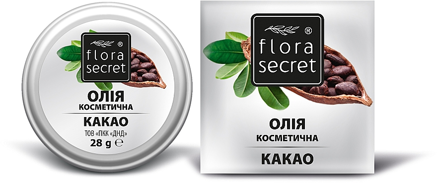Масло какао - Flora Secret