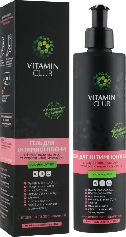 Гель для интимной гигиены с гиалуроновой кислотой и эфирным маслом пальмарозы - VitaminClub