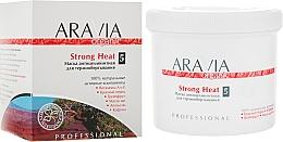Парфумерія, косметика Маска антицелюлітна для термообгортання - Aravia Professional Organic Strong Heat