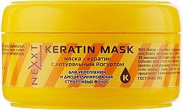 Духи, Парфюмерия, косметика Маска кератин с натуральным йогуртом - Nexxt Professional Classic Care Keratin Mask