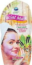 Духи, Парфюмерия, косметика Омолаживающая маска-пленка с экстрактом черного кунжута - Nature's Bounty Facial Mask with Black Sesame