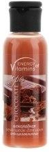 Духи, Парфюмерия, косметика Шоколадная пена-шейк для ванн - Energy of Vitamins