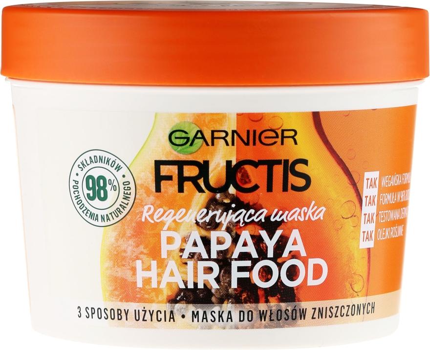 Регенерирующая маска для поврежденных волос - Garnier Fructis Hair Food Papaya — фото N1
