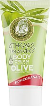 """Духи, Парфюмерия, косметика Оливковый увлажняющий крем для тела """"Гранат"""" - Athena`s Treasures Olive Body Cream Pomegranate"""