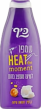 """Духи, Парфюмерия, косметика Шампунь """"Кератин и масло Ши"""" для склонных к тепловой укладке волос - Keff Heat the Moment Shampoo"""
