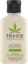 Духи, Парфюмерия, косметика Антивозрастное увлажняющее растительное молочко для тела - Hempz Age Defying Herbal Moisturizer