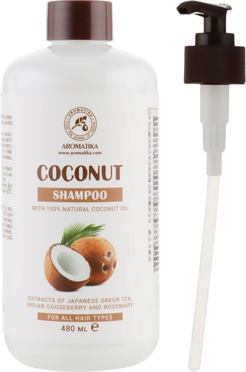 "Шампунь для волос ""Кокос"" - Ароматика Coconut Shampoo"