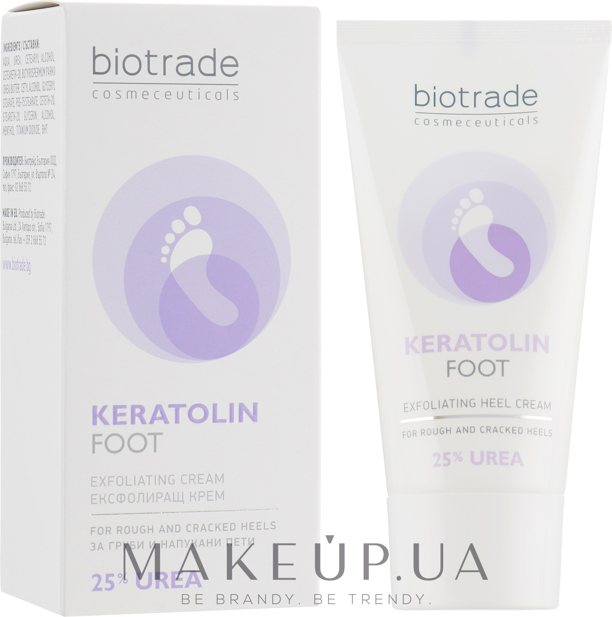 Крем для ног с 25 % мочевины - Biotrade Keratolin Foot Exfoliating Heel Cream — фото 50ml
