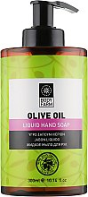 "Духи, Парфюмерия, косметика Жидкое мыло ""Оливковое масло"" - Bodyfarm Olive Oil Liquid Soap"