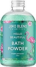 Духи, Парфюмерия, косметика Бурлящая пудра для ванны - Joko Blend Hello Beautiful